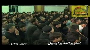 مداحی حاج داوود علیزاده - اردبیل سال ۹۲