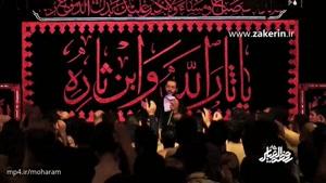 حاج حسین سیب سرخی - شب ششم محرم ۱۳۹۶ ای یار مهجبینم