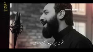 حسين فيصل - عاشق فاطمة - عربی ، فارسی