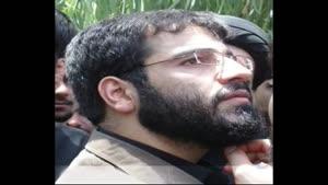 حسین سیب سرخی - امیری حسین ونعم الامیر