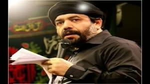 حاج محمود کریمی - ای امیری که علمدار شه کرببلایی