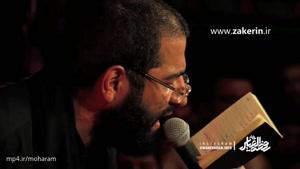 حاج حسین سیب سرخی - شب هفتم محرم ۱۳۹۶ شده گلم دیگه پرپر