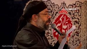 حاج محمود کریمی - شب هشتم محرم ۱۳۹۶ حی علی الصلاه محرابم رویت