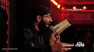 حاج حسین سیب سرخی - شب هفتم محرم ۱۳۹۶ مجنونم و در پی لیلا