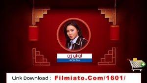 دانلود فصل دوم ساخت ایران ۲ قسمت ۱۰ ( دهم ) | کیفیت Full HD ( نسخه کامل )