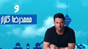دانلود ساخت ایران ۲ قسمت نهم فصل دوم تمامی کیفیت ها hq + hd - از سایت mp۴