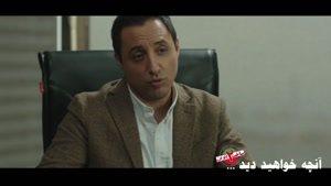 دانلود قسمت ( ۹ ) نهم فصل دوم سریال ساخت ایران | کیفیت HQ و HD