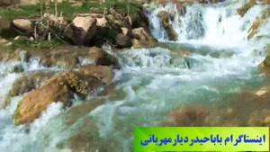 آبشارشیخ علیخان شهرستان کوهرنگ