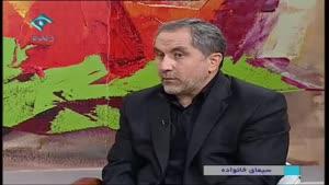 دکتر علی مجیدی - تنگی کانال نخاع