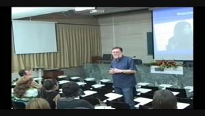 کنفرانس مطالعات زبان