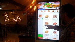 کیوسک سفارش گیر غذا آسانا یک انتخاب هوشمندانه در فودکورت ها ،رستوران ها ،فست فود و فروشگاه ها