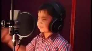آواز خواندن یک پسر بچه افغانی