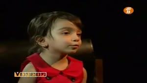 بانمک ترین دختربچه ایرانی