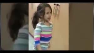دختر کوچولوی بامزه و شیطون