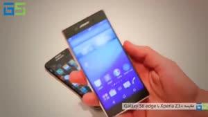 مقایسه کامل Xperia Z۳ پلاس با Galaxy S۶ edge