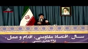 اتفاقی جالب در سخنرانی مقام معظم رهبری در حرم امام رضا(ع)