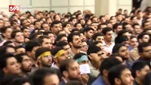 مروری کوتاه بر دیدار و گفتگوی صریح دانشجویان با رهبر انقلاب