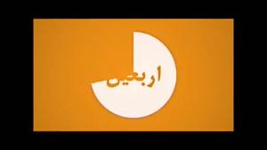 مسیر پاک زائران در اربعین حسینی