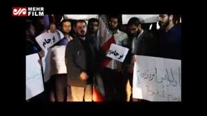 دانشجویان تهرانی بامداد امروز، برجام را در میدان آزادی آتش زدند