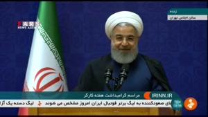روحانی: برخی از وزرا مدام ناامیدانه سخن میگویند