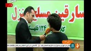 دستگیری اعضای باند سارقان مسلح منازل شمال تهران