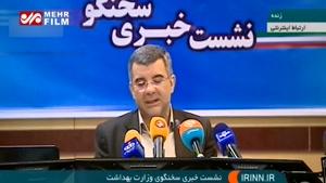 حوادث ترافیکی دومین عامل مرگ زودرس ایرانیان