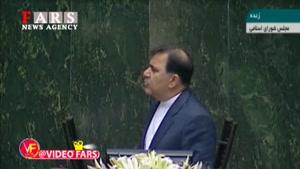 فیلم کامل اظهارات عباس آخوندی وزیر پیشنهادی راه و شهرسازی