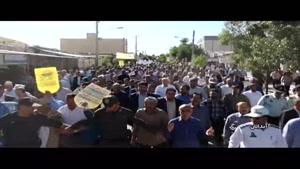راهپیمایی روز قدس در استان ایلام