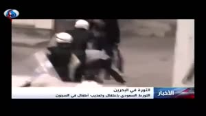 فیلم/برخورد وحشیانه نظامیان آلخلیفه با نوجوانان بحرینی