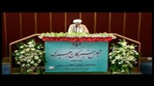 سخنرانی آیت الله جنتی در افتتاحیه مجلس خبرگان رهبری
