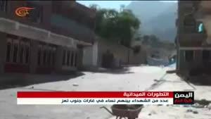 فیلم/ حملات عربستان به یمن با وجود آتش بس