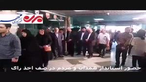 حضور پرشور مردم همدان پای صندوقهای رای