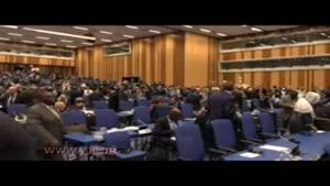 آغاز کنفرانس عمومی آژانس بین المللی انرژی اتمی با حضور ایران