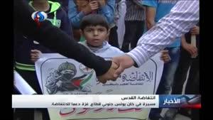 فیلم/ تظاهرات ضد صهیونیستی در نوار غزه