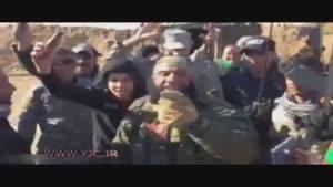 شادی و پایکوبی ابوعزرائیل بعد از شکست داعش