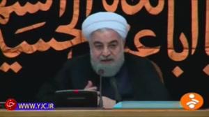روضهخوانی روحانی در هیئت دولت