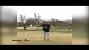 حرکت جالب یک گلف باز با توپ