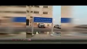 نامگذاری خیابانی به نام یزید بن معاویه در عربستان سعودی