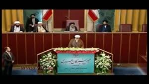 پیام رهبر انقلاب در نخسین اجلاس خبرگان رهبری دوره پنجم