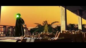 فیلم/ تیزر انیمیشن «ناسور» با مداحی علی فانی