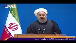 انتقاد روحانی از اختلاس بابک زنجانی بدون اشاره به فساد ۸۰۰۰ میلیاردی!