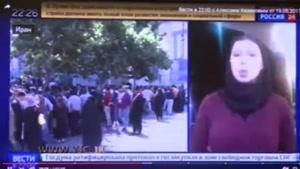 بازتاب انتخابات ایران در روسیه