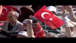 برگزاری ۵۶۳ سالگرد تصرف استانبول توسط امپراتوری عثمانی