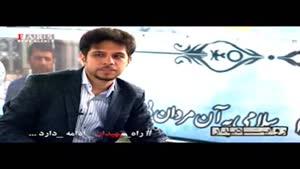 دیدار سه خانواده شهید مدافع حرم با رهبر معظم انقلاب