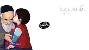 وقتی امام خمینی(ره) برای گرفتن عکس یادگاری با کودکان، طلب دوربین میکنند