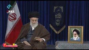 پیام رهبر انقلاب به مناسبت آغاز سال ۹۷
