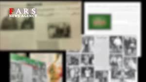 قسمت ۱۶۱ بسته خبری «هشتک»