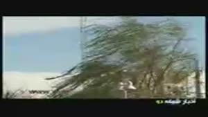 هشدار آب و هوایی از جمعه تا دوشنبه