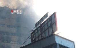 پلاسکو در آتش سوخت!