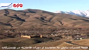قلعه «اشتران» بنایی پابرجا از دوران قاجاریه در تویسرکان